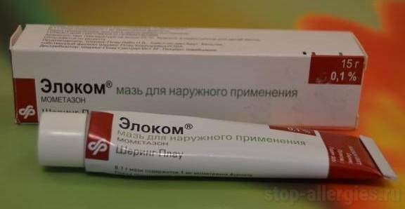 Лечение экземы лекарства