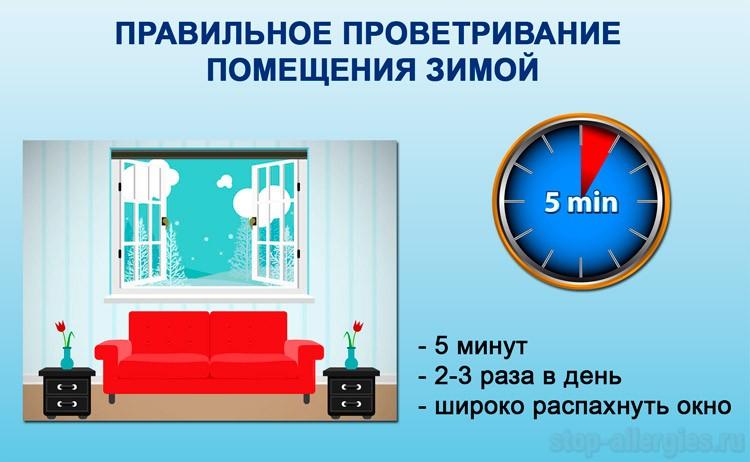 https://stop-allergies.ru/images/nasmorkigolovnayabolbeztemperaturiprichi_B5477074.jpg