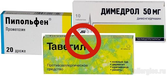 Какие таблетки можно пить при цистите во время грудного вскармливания